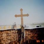 1994-1995 ГОДЫ. НАЧАЛО ВОЗРОЖДЕНИЯ ХРАМА