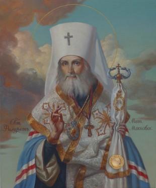 Святитель Филарет Московский о Таинстве Причащения
