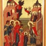 Введение во храм Пресвятой Владычицы Богородицы и Приснодевы Марии
