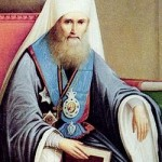 ТРОПАРЬ, КОНДАК И МОЛИТВА СВТ. ФИЛАРЕТУ