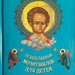 Акция церковной и книжной лавок к началу нового учебного года в  Воскресной школе