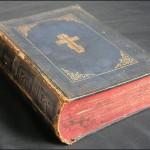 ИЗУЧАЕМ БИБЛИЮ. О переносе дня занятий Библейского кружка для молодежи