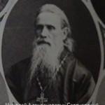 1916 ГОД. ЦЕРКОВНАЯ ВЕДОМОСТЬ