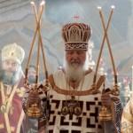 СЛОВО СВЯТЕЙШЕГО ПАТРИАРХА КИРИЛЛА