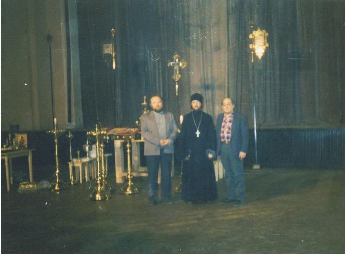 22 января 1995 года- день памяти святителя Филиппа Московского, день освобождения храма