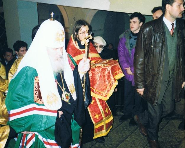 Татьянин день. Встреча Патриарха Алексия II