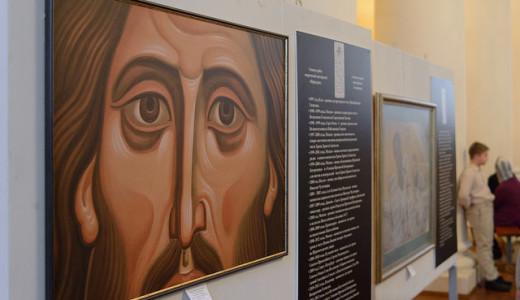 (ФОТО) Открытие выставки «Новый Царьград. Византийский стиль в современном церковном искусстве».