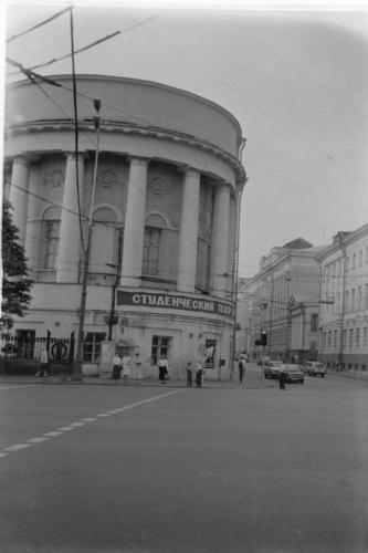 Студенческий театр МГУ. 1991 год