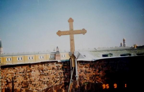 1995 год
