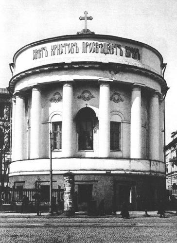 Фотография фасада храма 1913-1915 гг.