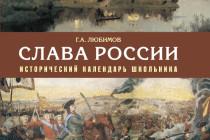 Поход Ермака за Урал
