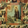 О преподобной Марии Египетской