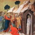 От воскрешения Лазаря до входа в Иерусалим