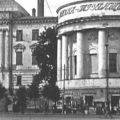 ХРАМ ПОСЛЕ ОКТЯБРЬСКОГО ПЕРЕВОРОТА 1917 ГОДА
