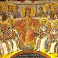 СВЯТЫХ ОТЦОВ VII ВСЕЛЕНСКОГО СОБОРА