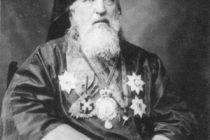 ОТКРЫТИЕ ВЫСТАВКИ «АПОСТОЛ ЯПОНИИ АРХИЕПИСКОП НИКОЛАЙ»
